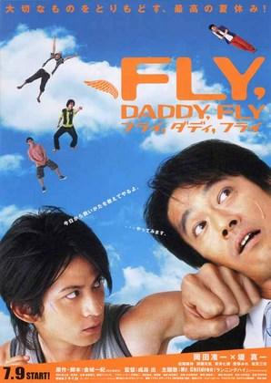 fry-daddy-bt1.jpg
